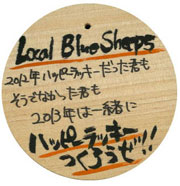 Local Blue Sheeps