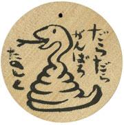 小高芳太朗(LUNKHEAD)