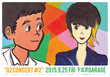 Q2 concert #2
