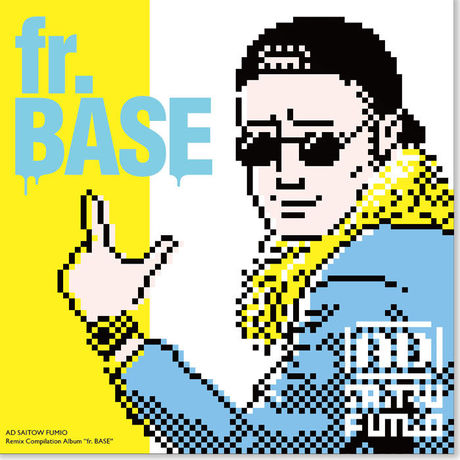 ad_frbase