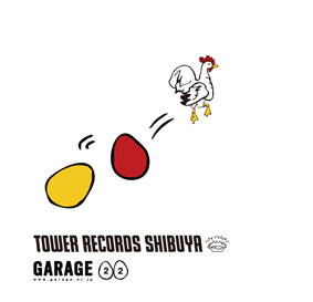 tower_garage22_400_2