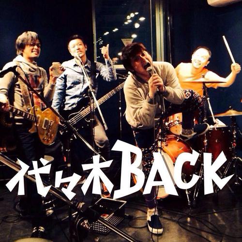 yoyogiback500