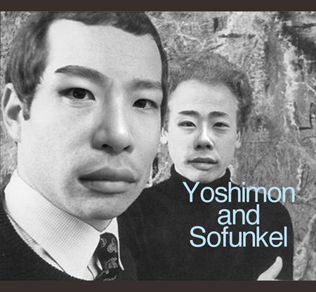 yoso450