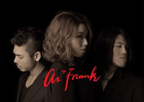 As'Frank