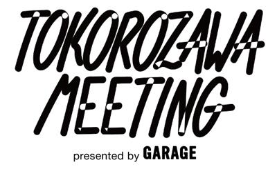 下北沢GARAGE presents 『TOKOROZAWA MEETING』